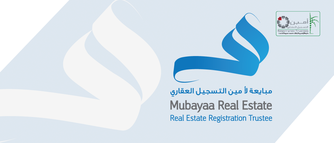 Mubayaa Real Estate